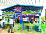 兒童遊樂設備海洋噴球車_益智遊樂設施廠家批發