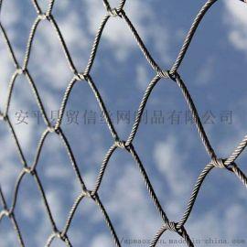 马戏团杂技社不锈钢绳围栏网