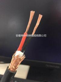 控制电缆厂家-KVVRP-2*1.5/2x1.5