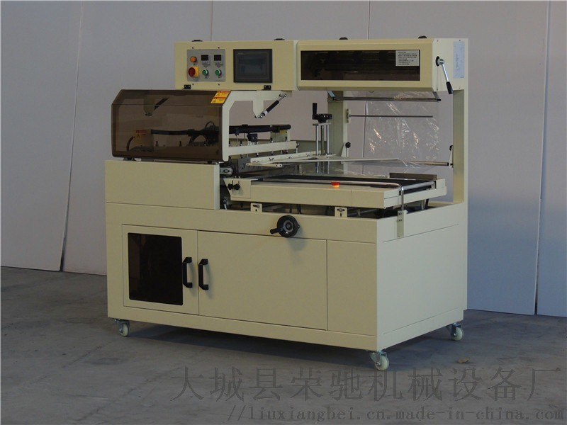 热收缩包装机全自动封切机薄膜收缩机