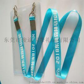 生产定做双狗扣丝印尼龙带PVC证件套胸牌绳子