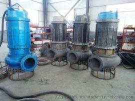 新一代 吸泥泵山东江淮JHG潜水排污泵服务周到