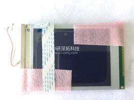 现货5.7寸 320240显示屏  14P排线蓝屏