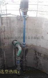 液下加长轴可定做立式渣浆泵-立式杂质泵