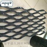 铝板拉伸网 装饰网厂家 铝拉网