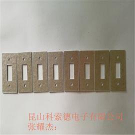 上海云母片冲型、绝缘云母垫片、防火云母垫片