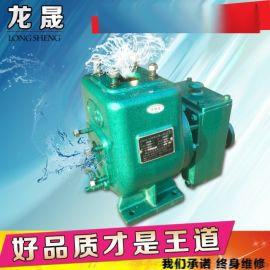 龙晟程力威龙亿丰洒水车水泵自吸式洒水车配件