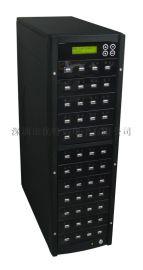 U盘拷贝机 8-64口 优特达出品 工体U盘拷贝机