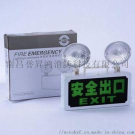 疏散指示灯 消防应急照明灯 连体应急照明指示