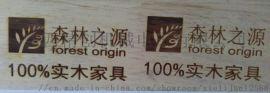 木制家具烫标机 木头产品烫印机 木材LOGO烙印机