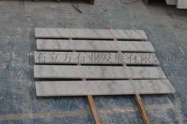 天然石材广西白大理石墙面规格板