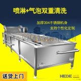 供应果蔬清洗机  昊昌食品机械专业生产