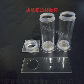 疾控蚊蝇强迫性接触筒,强迫性接触筒