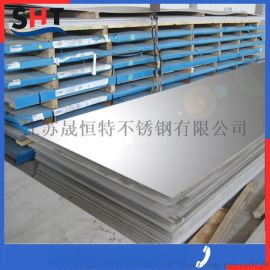 201不锈钢拉丝贴膜钢板 304不锈钢冷轧板