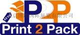 埃及包裝展-第8屆埃及國際包裝印刷及紙業展覽會