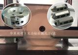 cnc加工透明亚克力板材专用刀具——华菱超硬亚克力钻石抛光刀