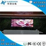 P3室内全彩高清LED圆柱屏立柱电子广告显示屏