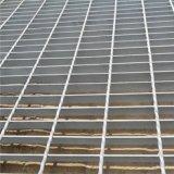 异形钢格板  防滑钢格板 楼梯平台踏步 热镀锌钢格栅