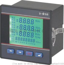 LY-DZ-9Y乐亚电力多功能仪表