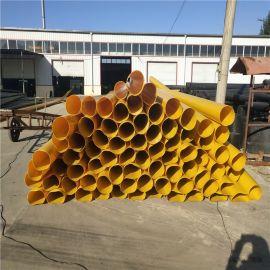 漯河 鑫龙日升 地埋聚氨酯发泡管DN350/377 预制直埋保温钢管