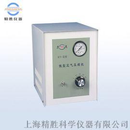 KY-III型微型空气压缩机 静音 无油
