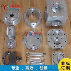 杭州CNC加工 精密机械零件 五金件小批量生产
