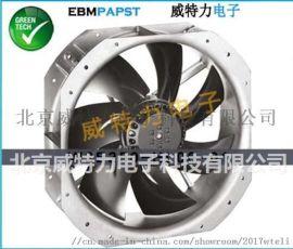 EBM轴流风机/W2E250-HL06-01