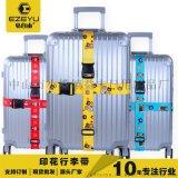 印花行李帶拉杆箱包帶luggage