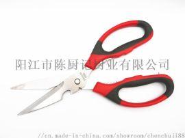 不锈钢厨房家用剪多功能剪刀强力鸡骨剪kitchen scissor