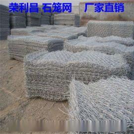 四川石笼网,加筋石笼网用途,成都高锌石笼网