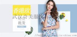 香港玫玫牌时尚潮流达人真丝印花连衣裙