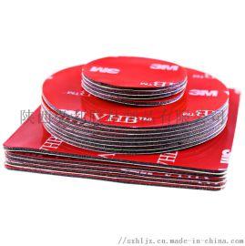 3M VHB 泡棉胶  强力双面胶   泡棉无痕可移双面胶 3M强力胶带