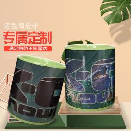 山東陶瓷杯廠家  淄博變色杯定制LOGO