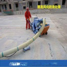 天津钢板抛丸清理机厂家直销