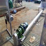 不鏽鋼給料絞龍  橡膠粉螺旋式上料機 給料機