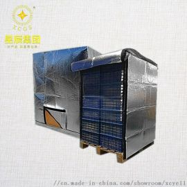 托盘罩 双铝单泡保温隔热材 厂房顶棚隔热保温材料