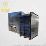 托盤罩 雙鋁單泡保溫隔熱材 廠房頂棚隔熱保溫材料