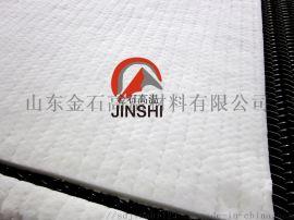 硅酸铝纤维毡保温坑平铺毯厂家直供