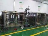 内江市紫外线消毒模块设备进口灯管