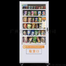 扫码无人饮料贩 机-广州自动售货机厂家