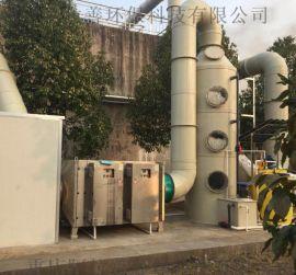 重庆酸雾洗涤塔PP材质 重庆厂家直销PP喷淋净化塔