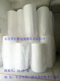 深圳南山珍珠棉复膜袋******亿格包装性价高
