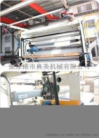 典美机械 单层流延膜生产线