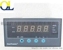 YYB智能显示控制仪表