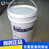 NOCAL SH333高温润滑脂开式齿轮黄油链条油轴承润滑脂