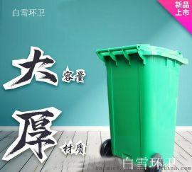 厂家直销户外塑料垃圾桶240l大号100L120L加厚小区物业环卫室