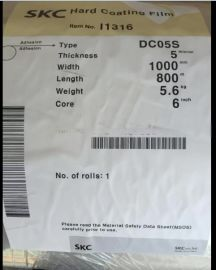 超薄0.005/0.01mm厚透明PET双面胶