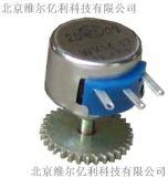 电动装置调节型专用电位器