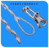 山東專業生產預絞式懸垂線夾廠家 光纜用懸垂金具 光纜金具