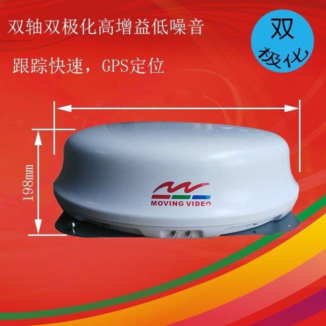 車載衛星電視天線YM420S,房車電視天線